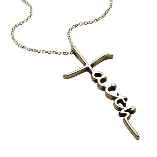 Faith cross necklace at acorn hw0256 faith cross necklace aloadofball Gallery