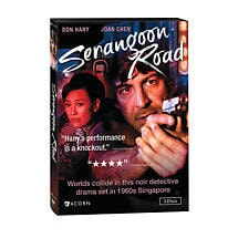 Serangoon Road DVD